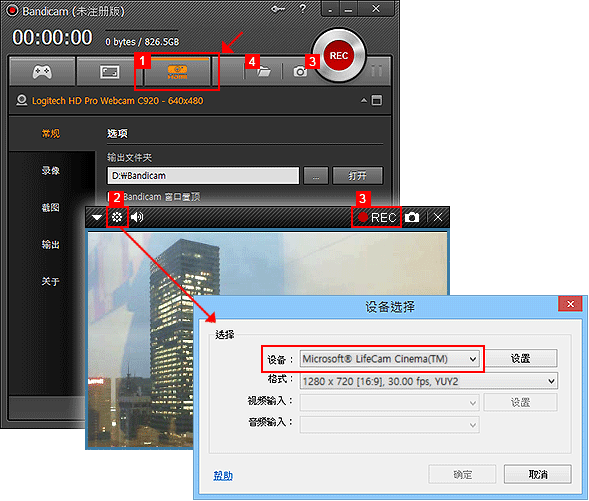 How to record a video capture device